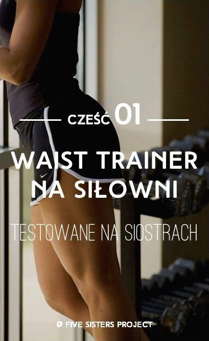 Waist trainer na siłowni – przewodnik, część 01